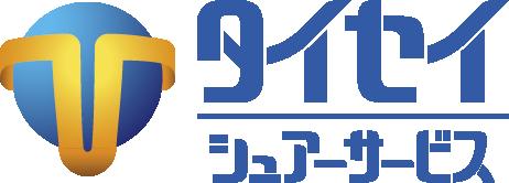 タイセイシュアーサービスの賃貸経営サポートブログ